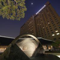 首爾新羅酒店酒店預訂