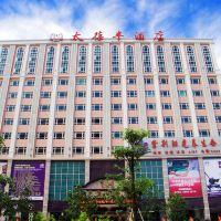 深圳太葆豐酒店酒店預訂