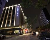 杭州廣銀維納酒店