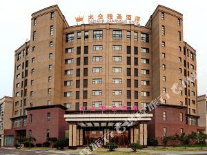 太倉沙溪雅聖酒店