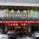 蒲城天源大酒店