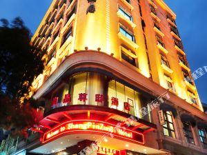 溫州尚品尊邸酒店