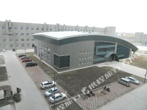 大慶帝格爾會議中心