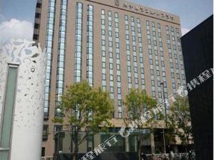 名古屋燦路廣場酒店(HOTEL SUNROUTE PLAZA NAGOYA)