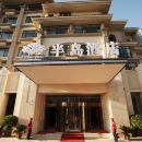 安寧半島酒店