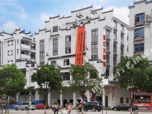 泰寧金億大酒店