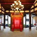 福州聚春園驛館