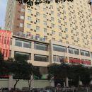 安康金都國貿大酒店