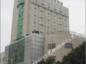 如家快捷酒店(丹陽新市口店)