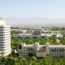 哈密吐哈石油大廈