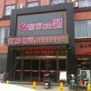 都市118連鎖酒店(亳州店)