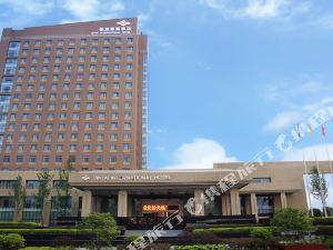 南部金泰國際酒店