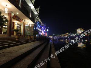鳳凰城精品酒店