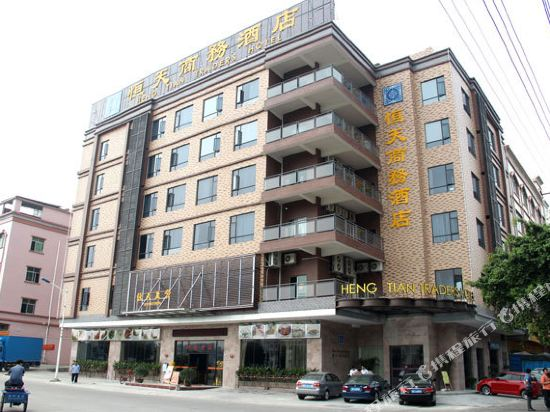 Heng Tian Traders Hotel