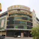 佛山坤龍酒店(Kunlong Hotel)