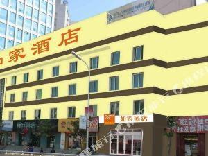 如家快捷酒店(本溪火車站店)