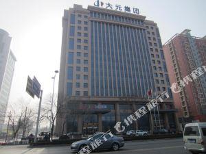 如家快捷酒店(滄州永濟東路運河橋店)