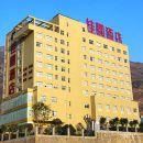 漢源桂園酒店