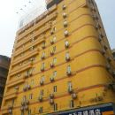 7天連鎖酒店(韶關風采樓步行街店)