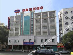 漢庭酒店(平涼西大街店)