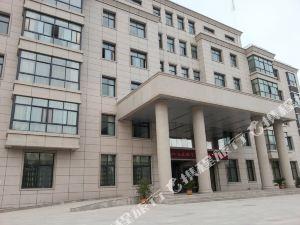 河南省工人温泉療養院度假中心