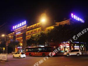 景玉商旅酒店(西安北大街地鐵口店)