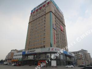 7天連鎖酒店(沭陽學府南路建設銀行店)