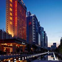 深圳凱賓斯基酒店酒店預訂