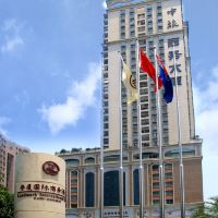 廣州華廈國際商務酒店酒店預訂