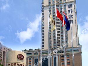 廣州華廈國際商務酒店