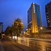 上海中星君亭酒店酒店預訂