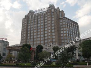 中山俊誠海逸酒店