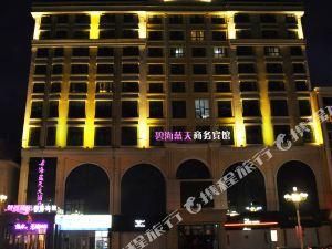 林口碧海藍天商務酒店