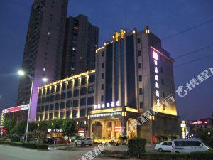 襄陽紫薇花假日酒店(原麗濤國際酒店)