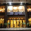 凱里和諧·敦普酒店
