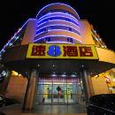 速8酒店(盤錦客運站店)