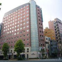 Villa Fontaine東京茅場町酒店酒店預訂