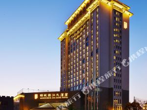 鹽城明城錦江大酒店