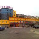 7天連鎖酒店(菏澤火車站店)