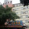 重慶南浦賓館