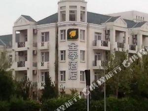 全季酒店(天津梅江會展中心店)