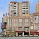 泰興君悅大酒店