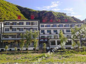 野三坡百里峽富豪農家莊園