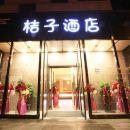 延吉桔子酒店