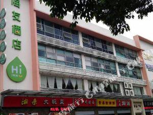 海友酒店(深圳景田地鐵站店)(原景田店)