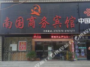 淮陽南國商務賓館