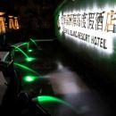 台山上川悅海嘉洲海島度假酒店