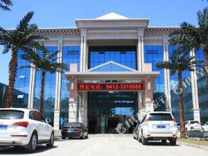 海城綠中海溫泉假日酒店