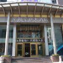 金華紫陽豪庭大酒店