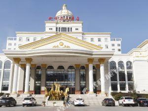 泗陽新世界大酒店